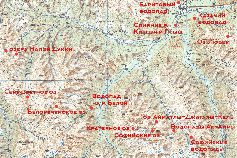 Карта достопримечательностей Архыза