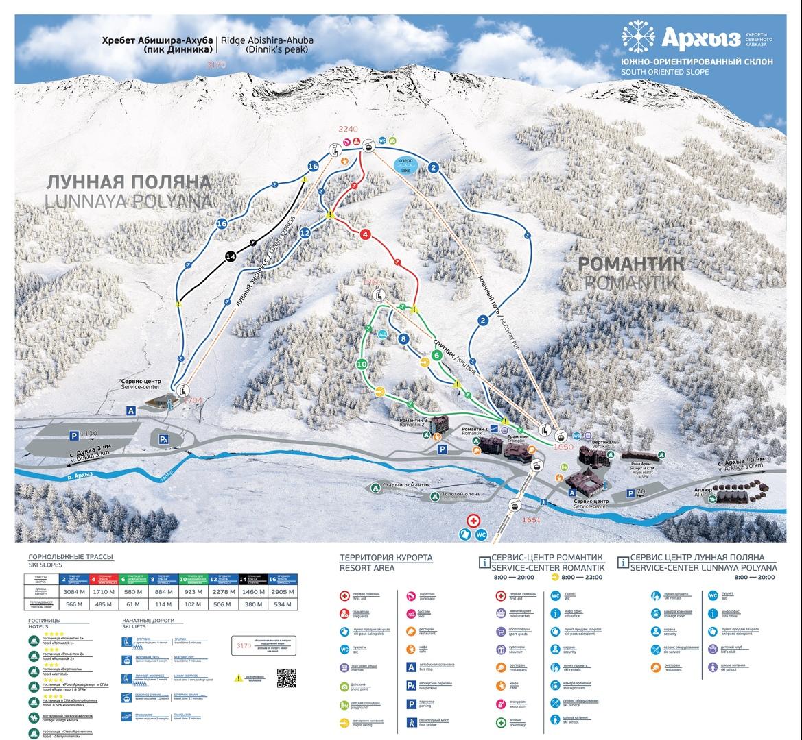 Карта горнолыжных трасс и подъемников в Архызе