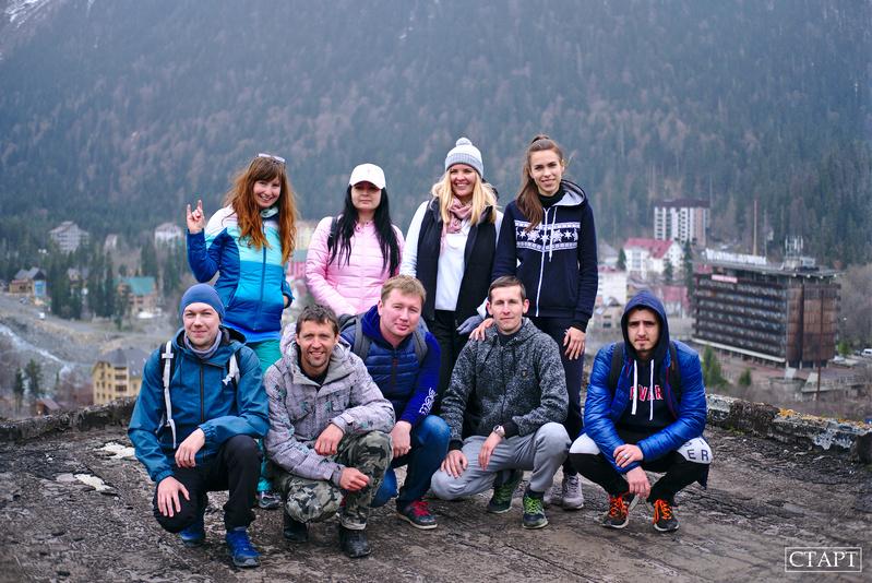 Групповые туры в горы