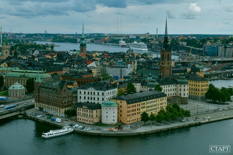 Гамла Стан, Стокгольм