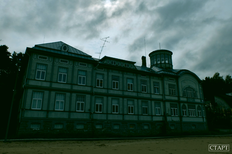 Здание на берегу в центре Юрмалы