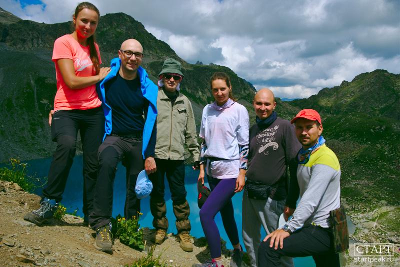 Группа на Софийских озёрах