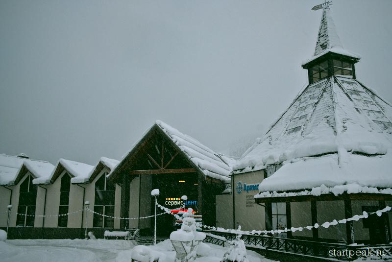 Башня сервис-центра курорта Архыз